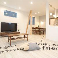 OPEN HOUSE【静岡市清水区八坂西A】