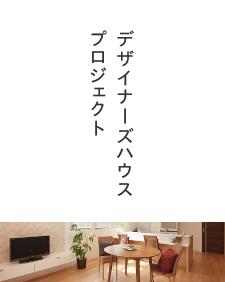 小野田産業