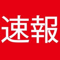 【速報】2月13日エアー断震作動状況